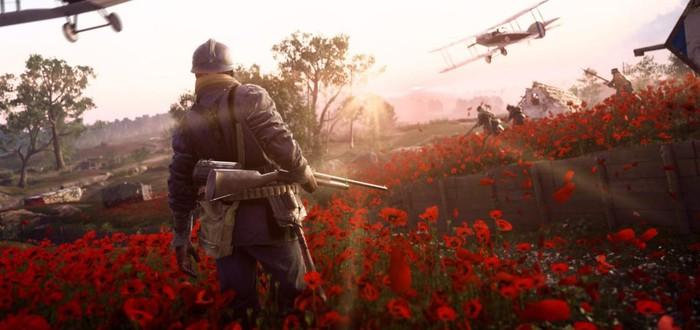 """Цветочная карта """"Прорыв"""" теперь доступна всем игрокам Battlefield 1"""
