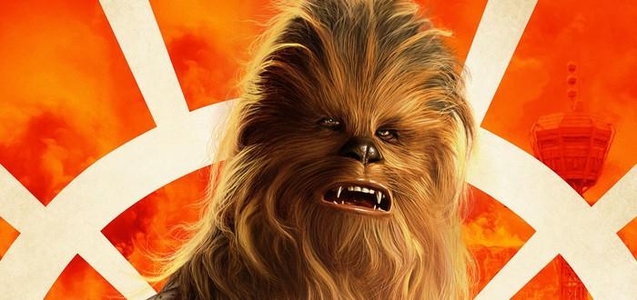 """Персональные постеры героев """"Хан Соло: Звездные войны. Истории"""""""