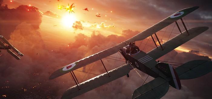 DICE закончит поддержку Battlefield 1 в июне