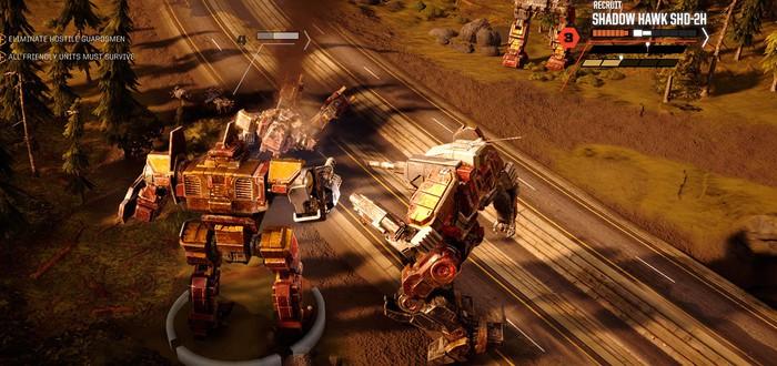 Гайд BattleTech: как ускорить геймплей