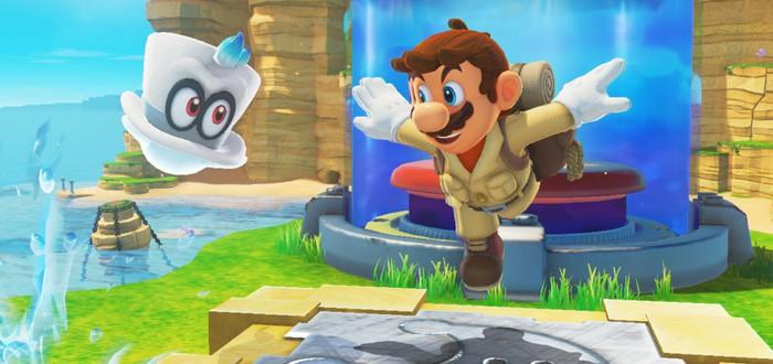 У каждой игры Nintendo есть своя миссия