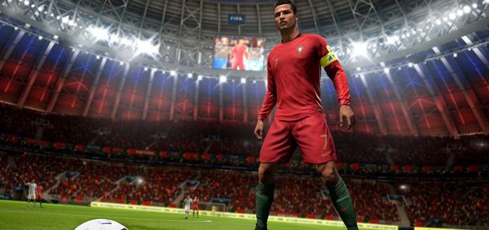 FIFA 18 получит бесплатное обновление к чемпионату мира по футболу
