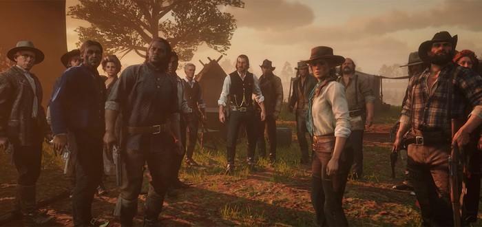 Новые детали Red Dead Redemption 2