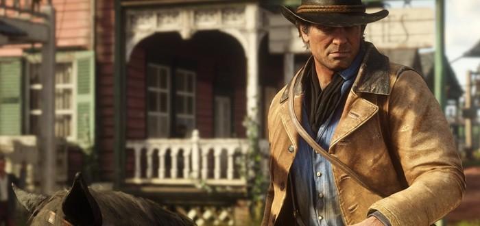 Разработка Red Dead Redemption 2 заняла восемь лет
