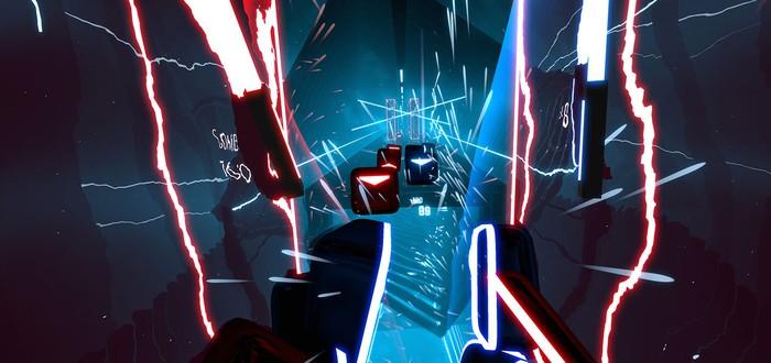 Beat Saber стала самой высоко оцениваемой игрой Steam