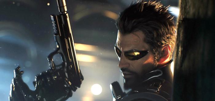 Работа над новой Deus Ex потребует больше времени