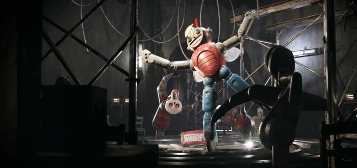 Трейлер и скриншоты Atomic Heart — роботы в Советском Союзе