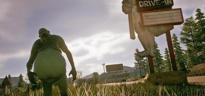 Более 40 минут геймплея State of Decay 2