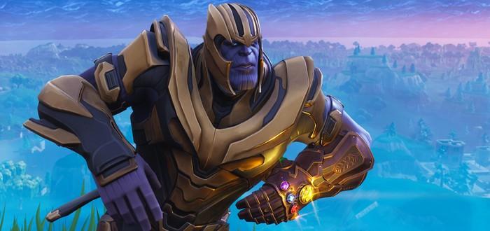 Танос попрощался с Fortnite