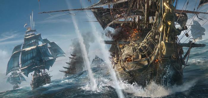 Ubisoft перенесла релиз Skull & Bones на следующий финансовый год