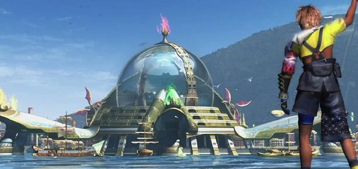Концепт сферы для Лас-Вегаса выглядит как арена Final Fantasy X