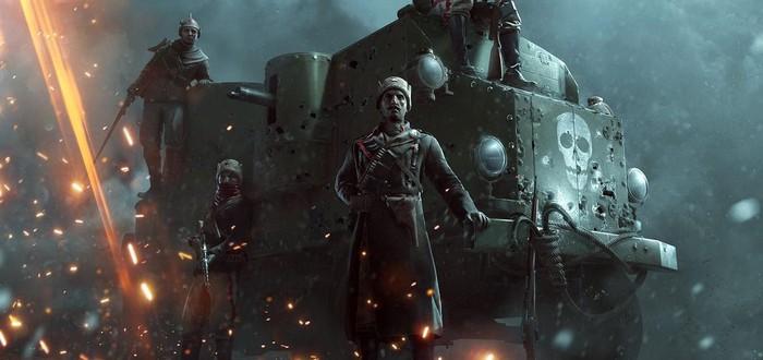 EA проводит еще одну раздачу дополнений для Battlefield 1 и 4