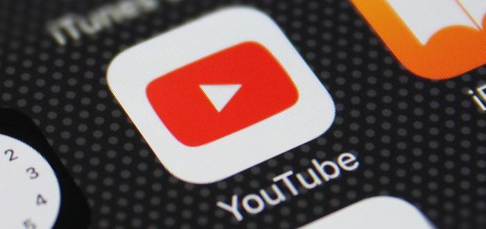 Египет запретил YouTube на месяц