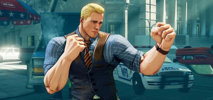 Cody — новый персонаж Street Fighter V: Arcade Edition