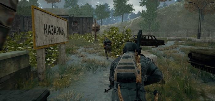 Разработчики PUBG обещают улучшить производительность игры