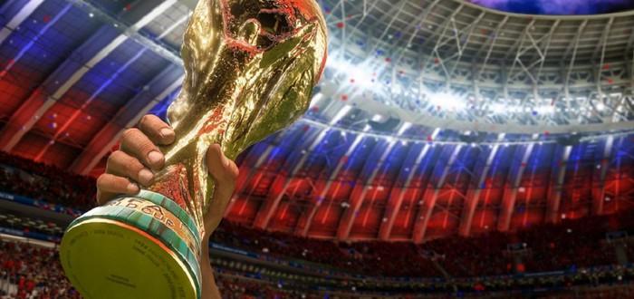 По прогнозам EA Sports, Франция выиграет кубок мира FIFA 2018
