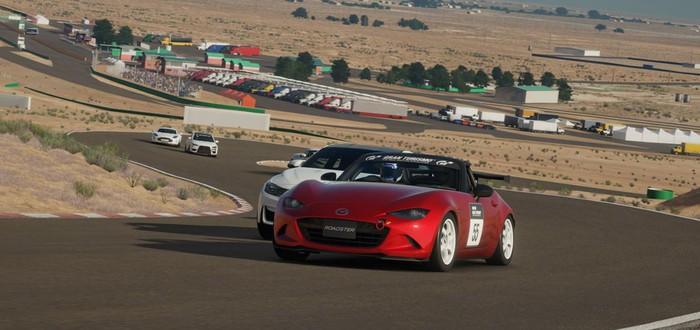 Трейлер майского обновления для Gran Turismo Sport
