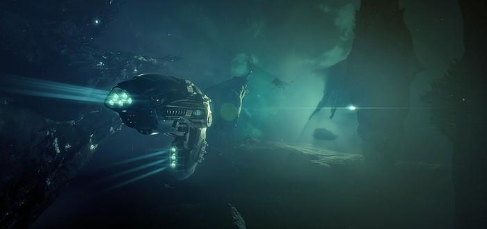 В EVE Online вышло дополнение Into the Abyss