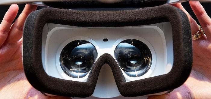 Qualcomm анонсировала чип XR1 для виртуальной и дополненной реальности