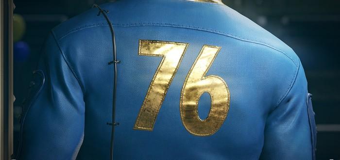 Готовимся к Fallout 76: 10 самых странных историй убежищ Fallout