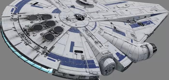 """Такой разный Тысячелетний сокол на концептах к """"Хану Соло: Звездные войны. Истории"""""""