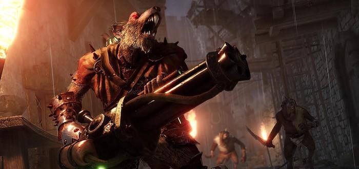 В Warhammer: Vermintide 2 добавили поддержку модификаций