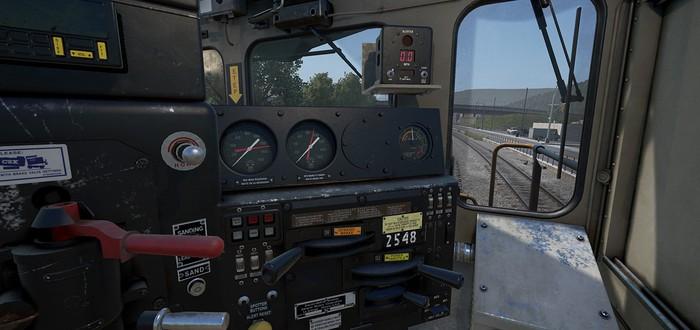 Train Sim World выйдет на PC и консолях в июле