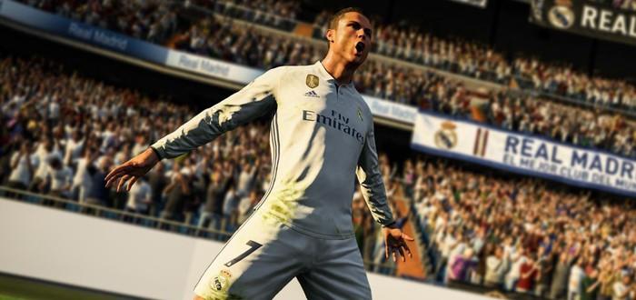 FIFA 18 вернула себе первенство в британском чарте продаж