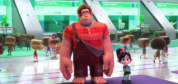 """В новом трейлере """"Ральф против интернета"""" герои встречают принцесс Disney"""