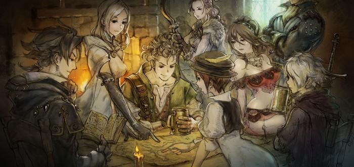 Square Enix выделила отдельную команду под разработку игр для Switch