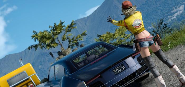 PC-версия Final Fantasy XV получила поддержку модов