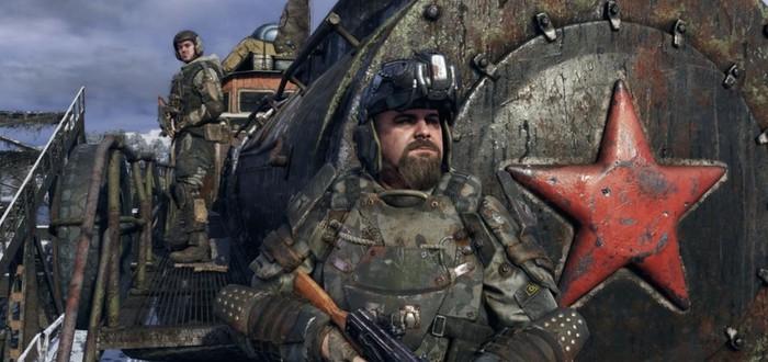 E3 2018: Новый трейлер Metro: Exodus