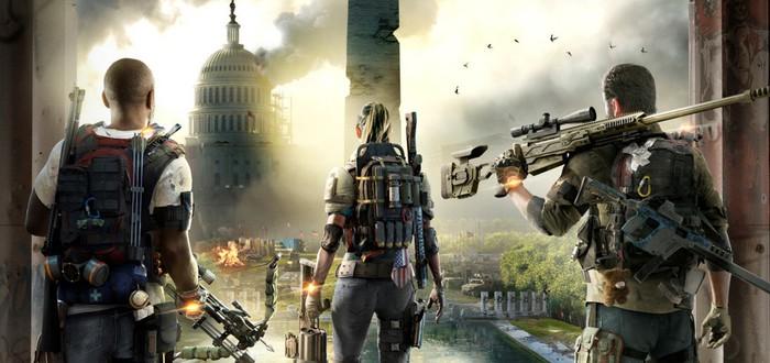 E3 2018: Первый трейлер и геймплей The Division 2 в Вашингтоне