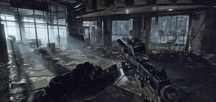 В Metro Exodus нужно будет чистить оружие от грязи