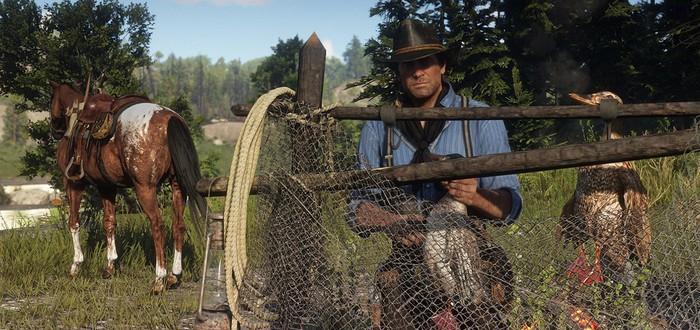 Февральская резня: Как Red Dead Redemption 2 распугала осенние релизы
