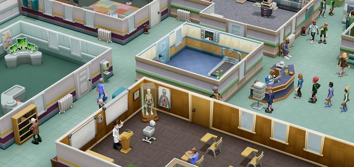 Геймплейный трейлер Two Point Hospital с PC Gaming Show