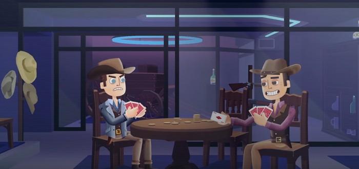 Bethesda подала в суд на Warner Bros. за копирование идей и использование ее кода в мобильной игре Westworld