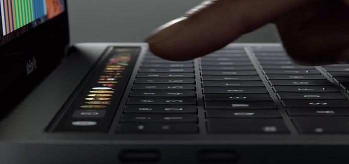 Apple призналась в плохом дизайне клавиатуры MacBook