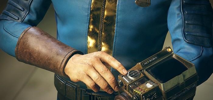 Fallout 76 тизерили в первые минуты Fallout 4