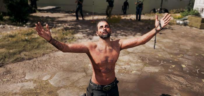 Сегодня в Far Cry 5 появится фото режим