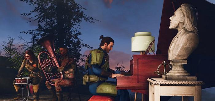Тодд Говард: Поддержка модов для Fallout 76 наша цель