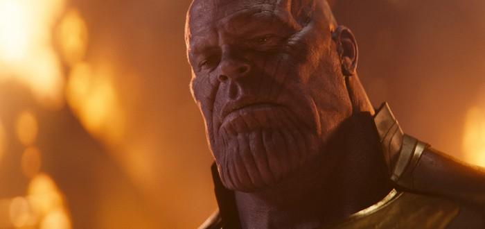 """Танос щелкнул пальцами и """"убил"""" половину сабреддита"""
