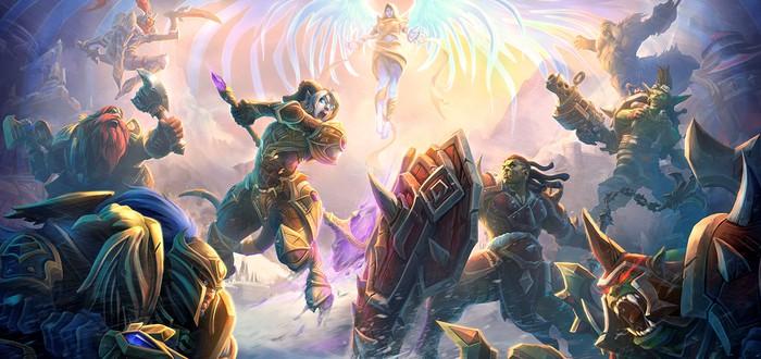 Альтеракский перевал — руководство по изменениям в Heroes of the Storm