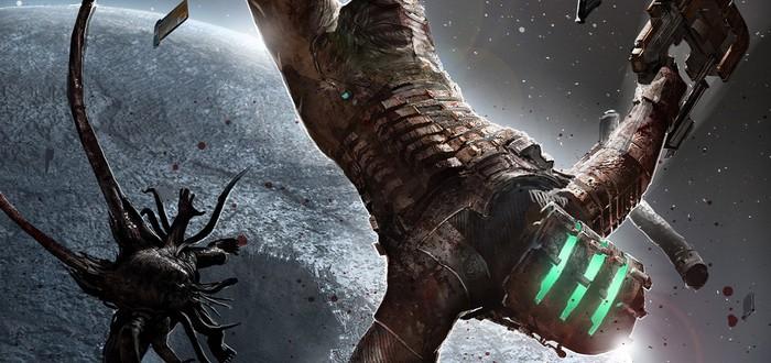 У разработчиков Dead Space были планы на четвёртую часть