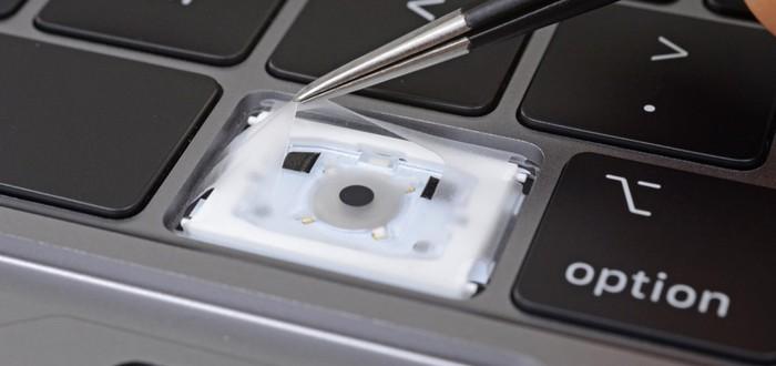 Apple решила проблему клавиатуры MacBook Pro кусочком пленки
