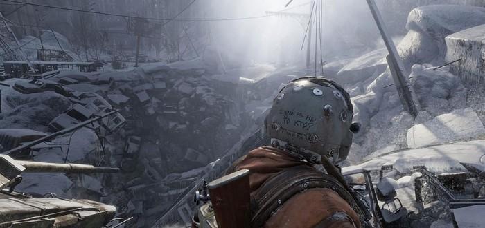 В Metro Exodus можно будет кастомизировать оружие и шлем