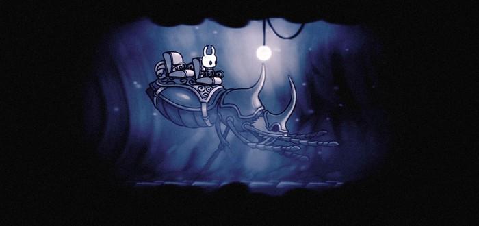 Последнее дополнение к Hollow Knight выйдет в конце августа