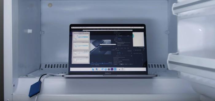 Обновленный MacBook Pro с i9 слишком горяч — в плохом смысле