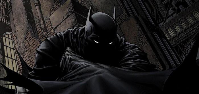 """Комикс """"Бэтмен: Тихо!"""" получит анимационную адаптацию"""