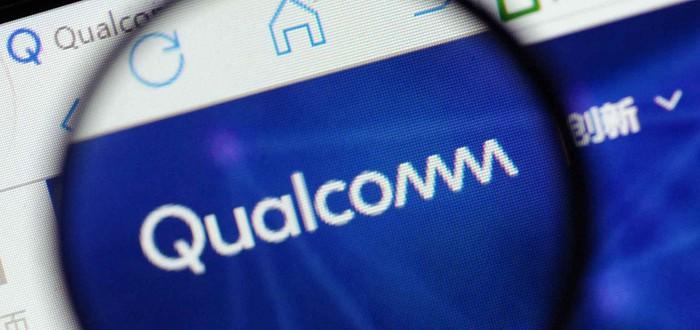 Qualcomm представила первые в мире радиомодули 5G NR для мобильных устройств